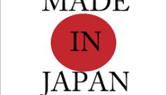 中国製、日本製
