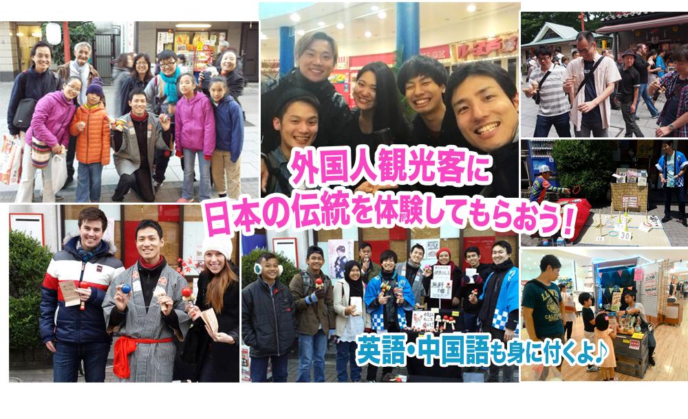 外国人観光客インバウンド向け、日本の伝統の玩具で、思い出を作ってもらおう。