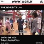 NHK World TOKYO EYE 2020取材を受けました。地域活性化、若者グローバルリーダーを育てる