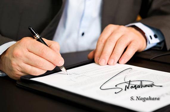 海外ビジネス必須のアイテム、それが美しいサインを書く事。